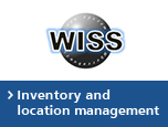 Inventory and location management(wiss)