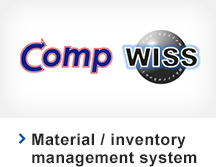 Material / inventory management system